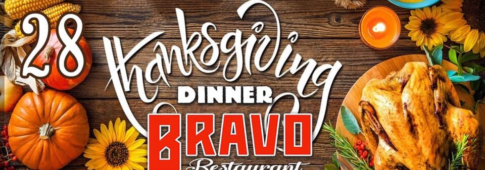 November 28 – Thanksgiving Dinner